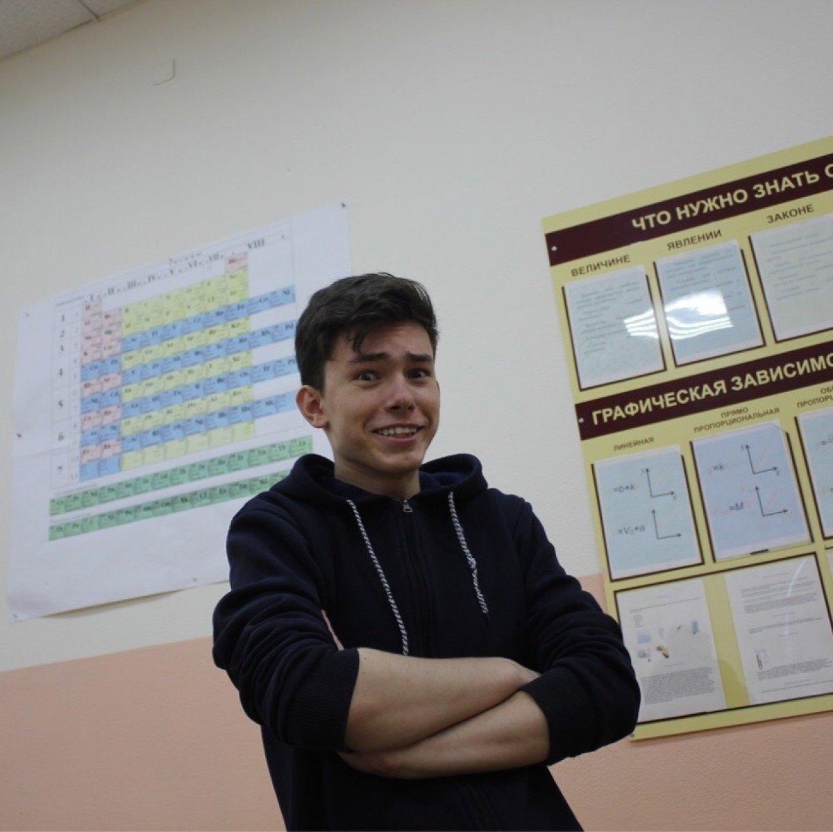 Илья Городецкий