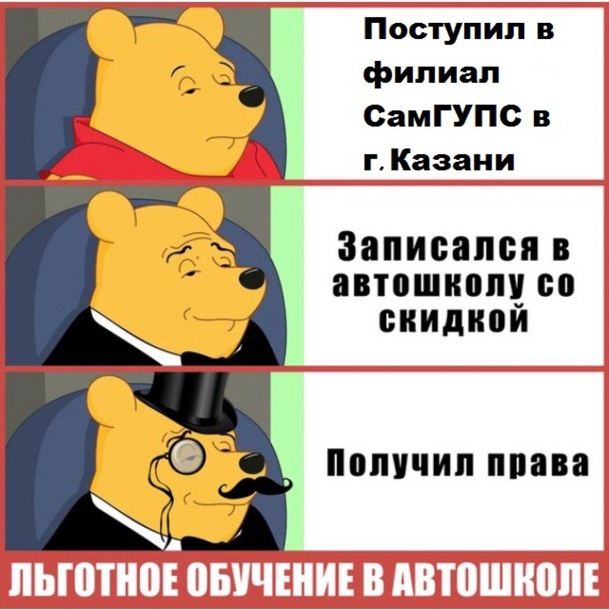 """А ты записался в автошколу """"Локомотив"""" ?Приходите к нам, мы научим Вас безопасному и качественному вождению 🚗"""