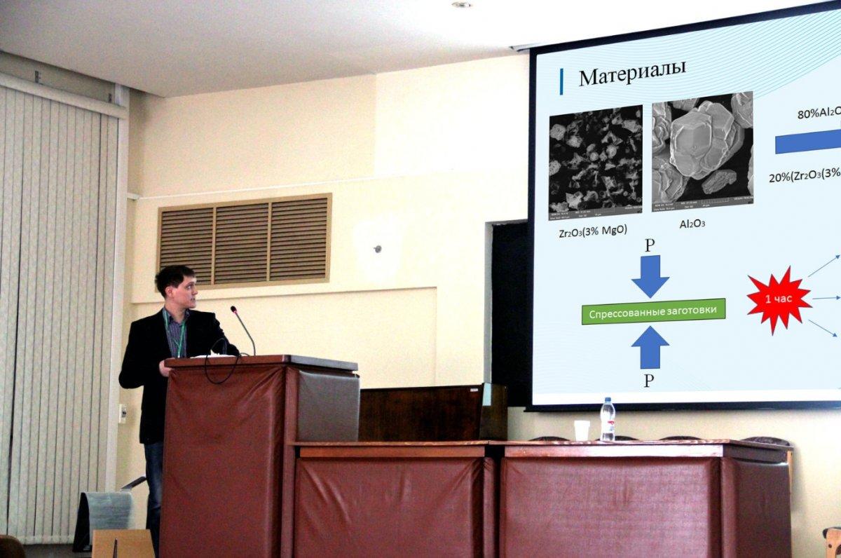 🆕 Исследователь БФУ им. И. Канта представил результаты исследований по созданию новых материалов для рентгеновской оптики на международной конференции по иерархическим материалам