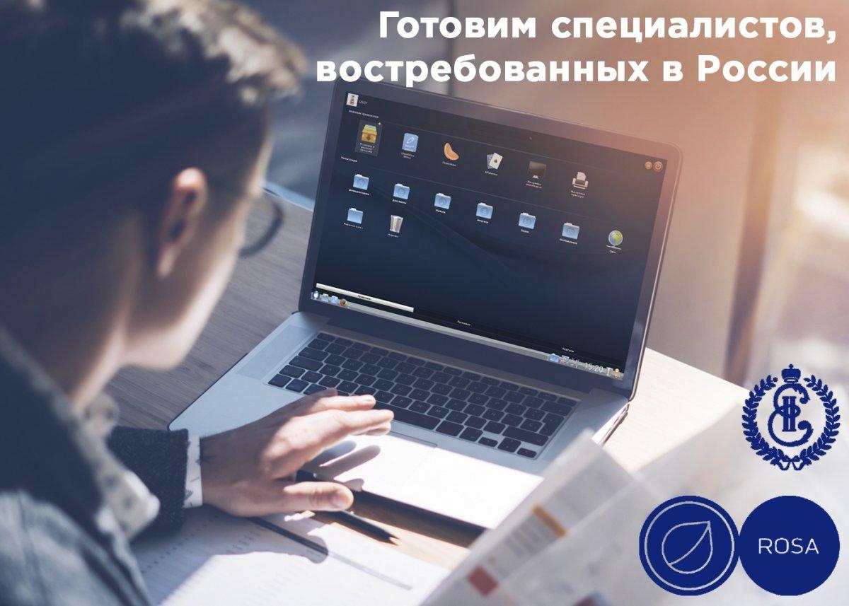 Переход на отечественные операционные системы идет в нашей стране несколько лет. И уже сегодня можно с уверенностью сказать - российское ПО способно полностью заменить привычные решения технологических лидеров IT-сферы.