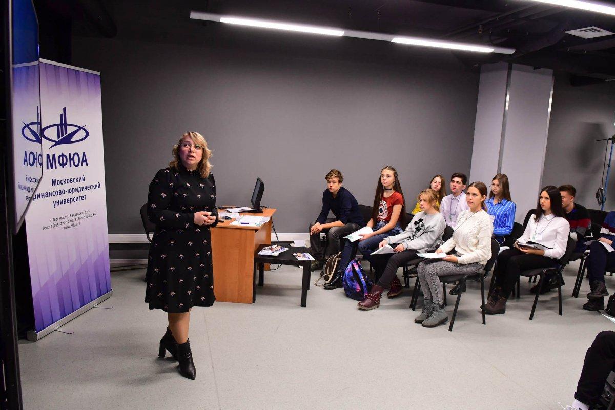 В МФЮА стартовал Всероссийский форум по финансовой грамотности для детей и молодежи «МосТЫ». На форуме собрались школьники со всей страны