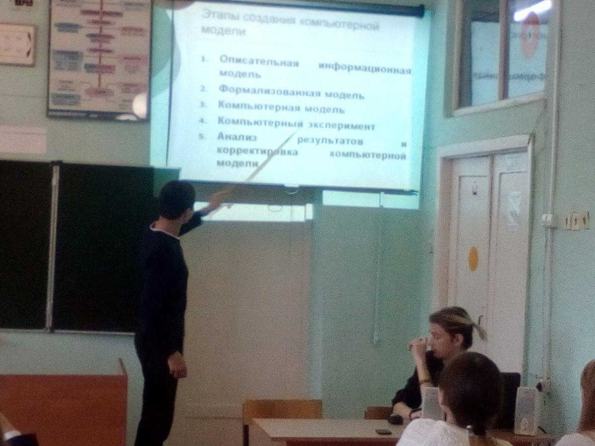 Студенты нашего колледжа под руководством заместителя директора колледжа Фролова