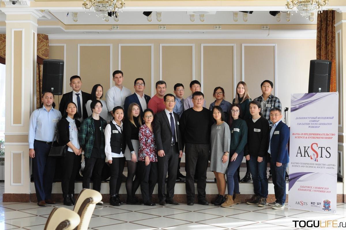 🇰🇷🇰🇷🇰🇷Дальневосточный молодежный семинар научно-технического общества «АНТОК» прошел в Хабаровске 3 ноября. В семинаре приняли участие студенты и преподаватели ТОГУ.