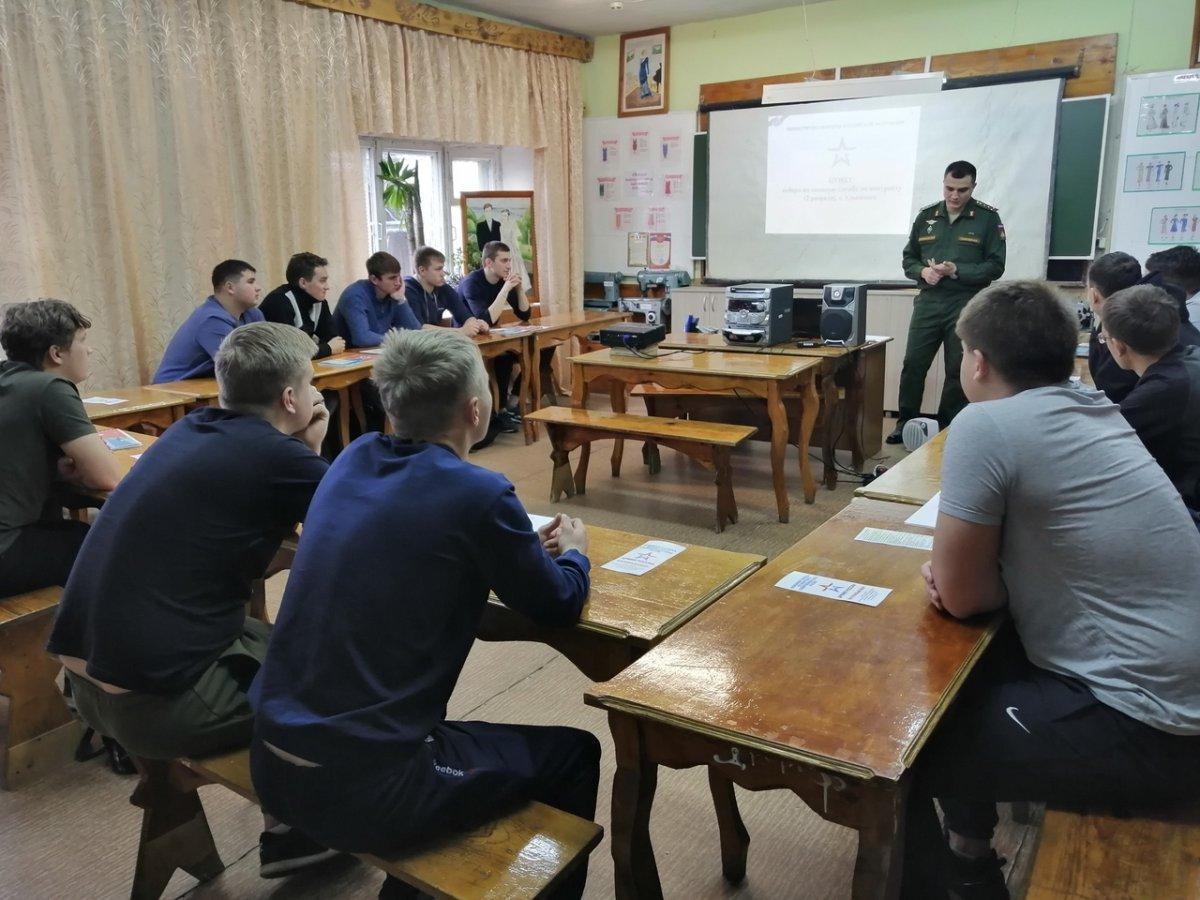 Сегодня 6 ноября состоялась встреча группы выпускного курса Барышского колледжа