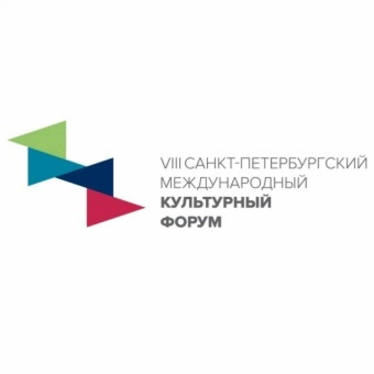 🎪14 и 15 ноября в РГИСИ пройдут мастер-классы секции Цирк и уличный театр VIII Санкт-Петербургского международного культурного форума.