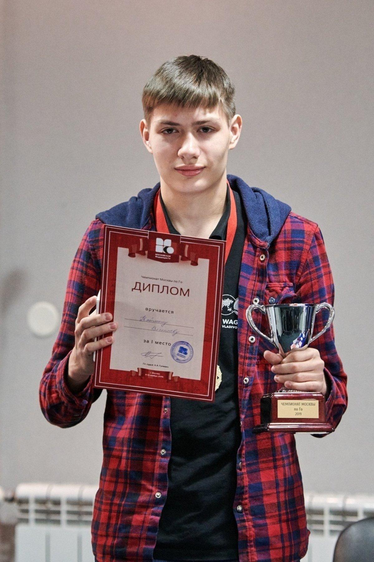 В Центре международной торговли 9-10 ноября состоялся чемпионат Москвы по го. В турнире приняли участие около 150 участников из 16 городов России.