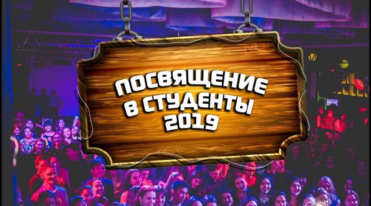 ВНИМАНИЕ! Новость от 26-11-2019