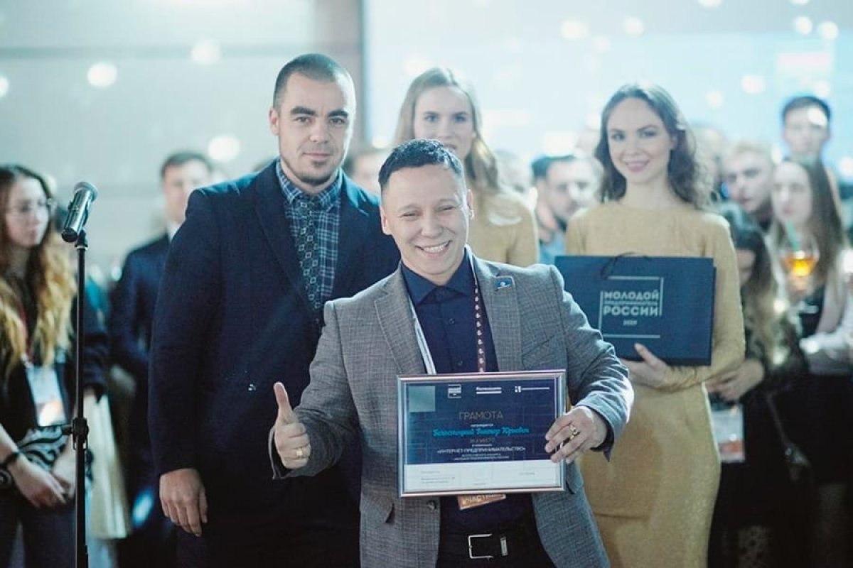 Магистрант СВФУ победил в конкурсе молодых предпринимателей России 👏🏻