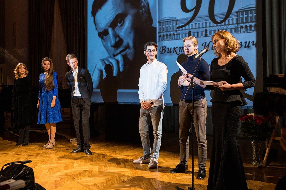 Дорогие друзья! 25 ноября в Малом театре прошел вечера памяти народного артиста СССР