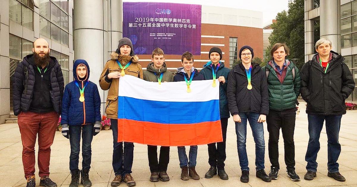 Российские школьники привезли 6 медалей с математической олимпиады в Китае