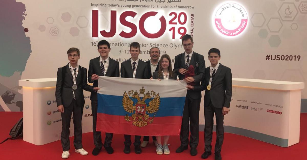 Школьники привезли в Россию 6 медалей