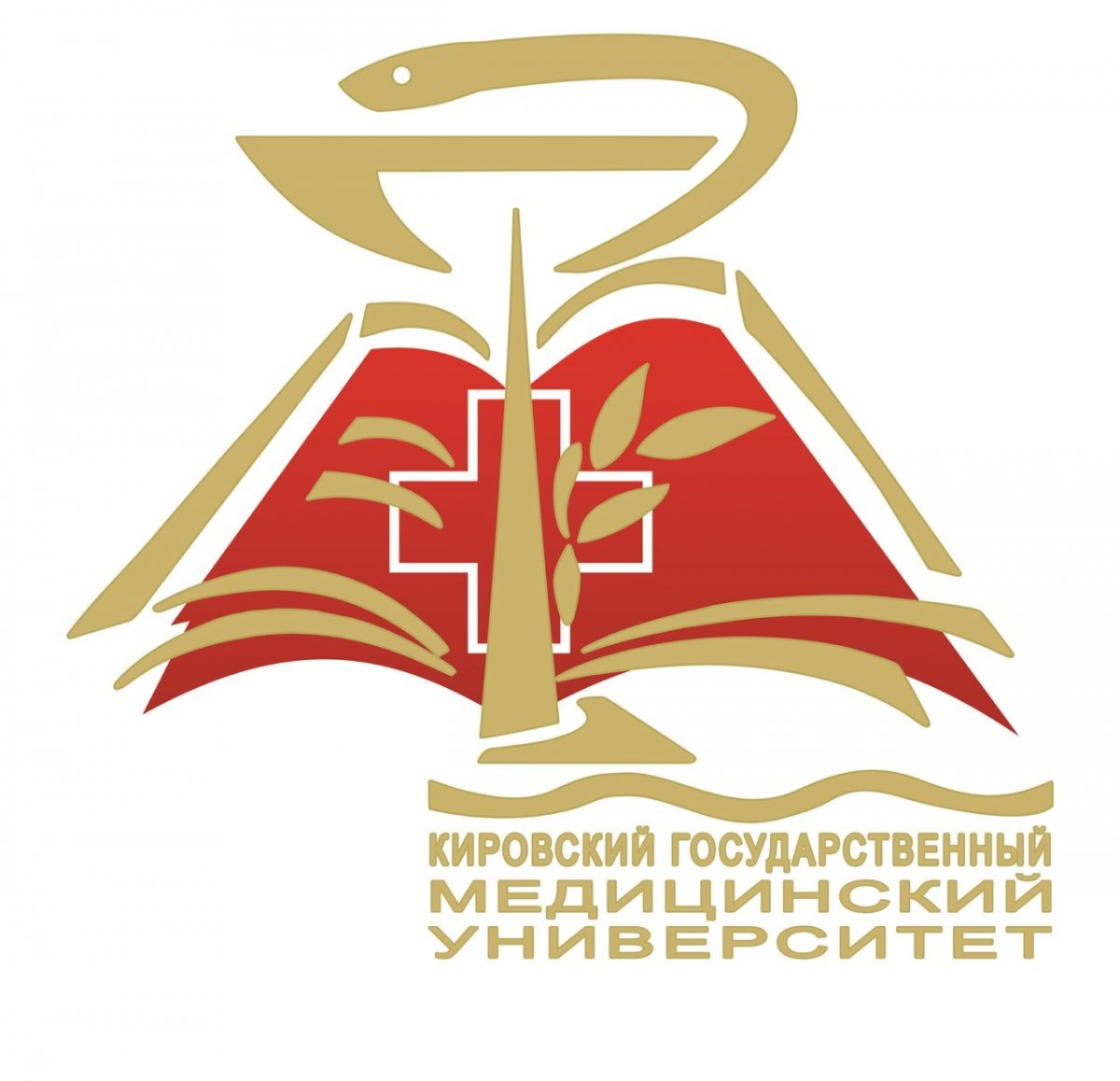 ❗️Встреча администрации университета с обучающимися❗️