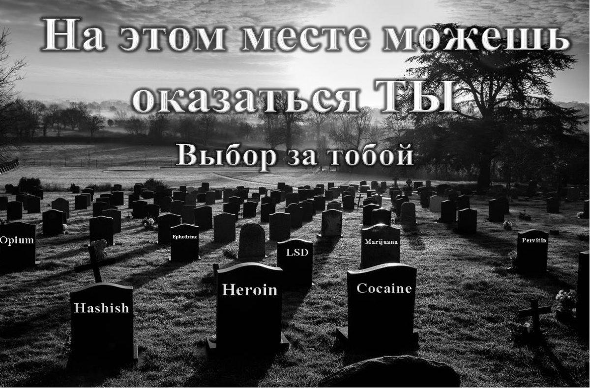 Конкурс «Лучший медиаконтент в области профилактики наркопотребления»