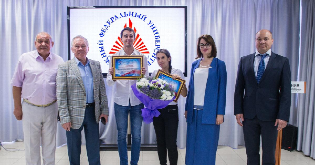 В ЮФУ наградили победителей конкурса «Первый шаг»