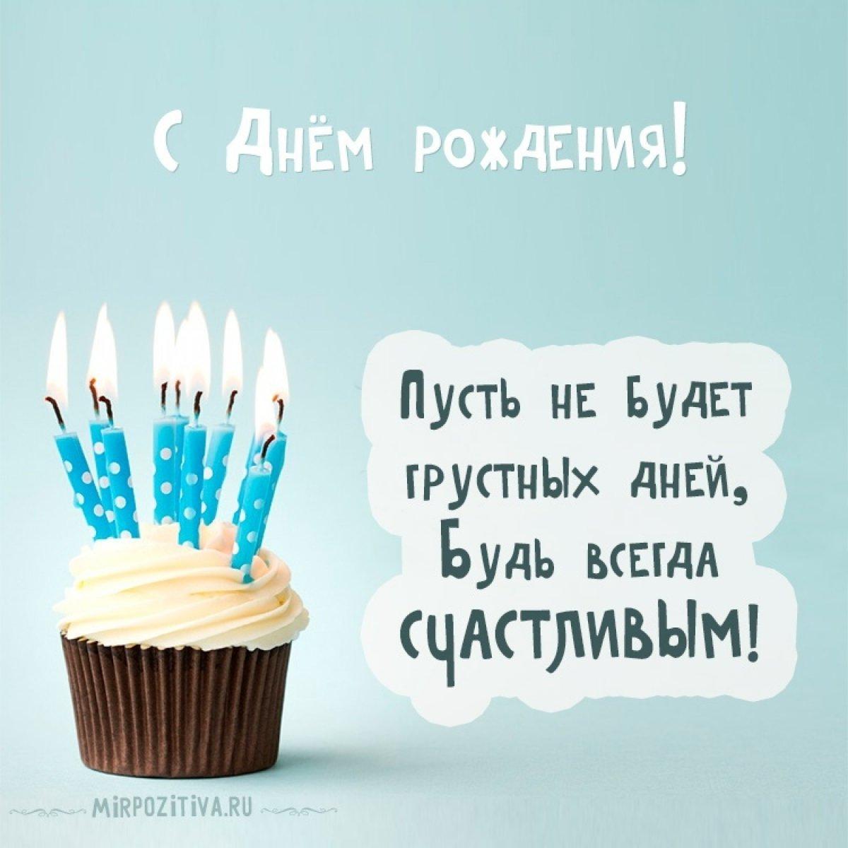 Креативные поздравления с днем рождения мужчине в прозе оригинальные