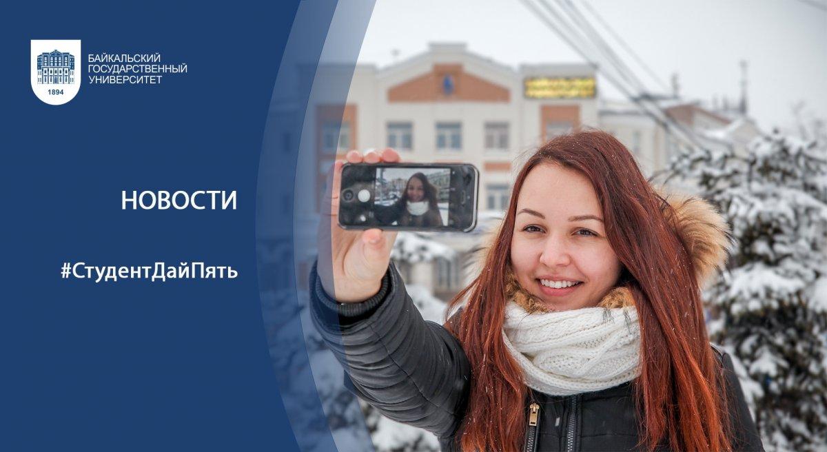В России множество университетов
