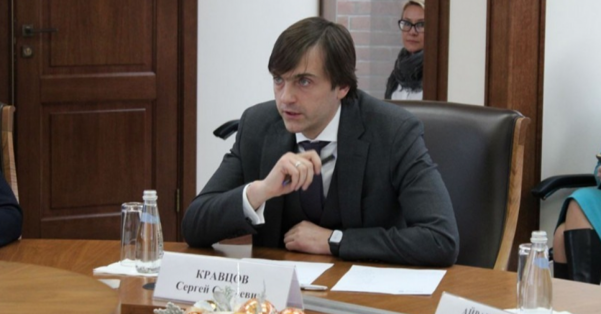Сергей Кравцов — новый министр просвещения