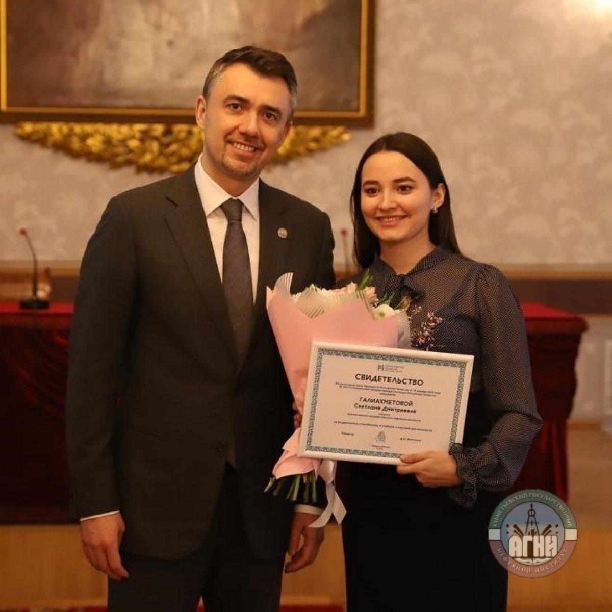 ➡В начале февраля в Казанском (Приволжском) федеральном университете состоялась