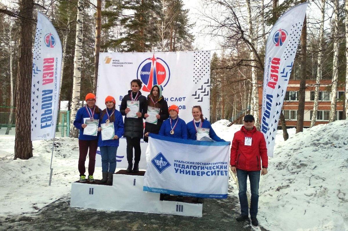 : турклуб «Вершина» победил в соревнованиях по спортивному туризму