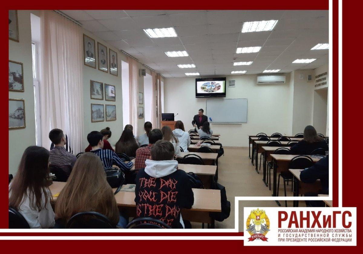 🌱В марте для студентов первого курса состоялись занятия на тему: «Основы здорового образа жизни»