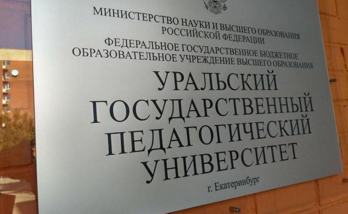 В связи со сложившейся санитарно-эпидемиологической ситуацией в стране и регионе и в соответствии с Указом Президента России от 25 марта 2020 года