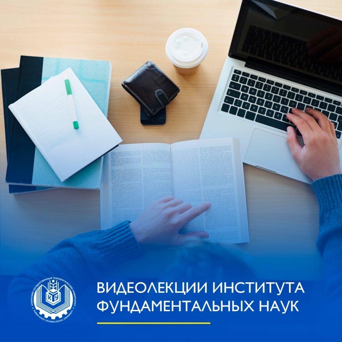 В рамках организации контактной работы обучающихся и педагогических работников исключительно