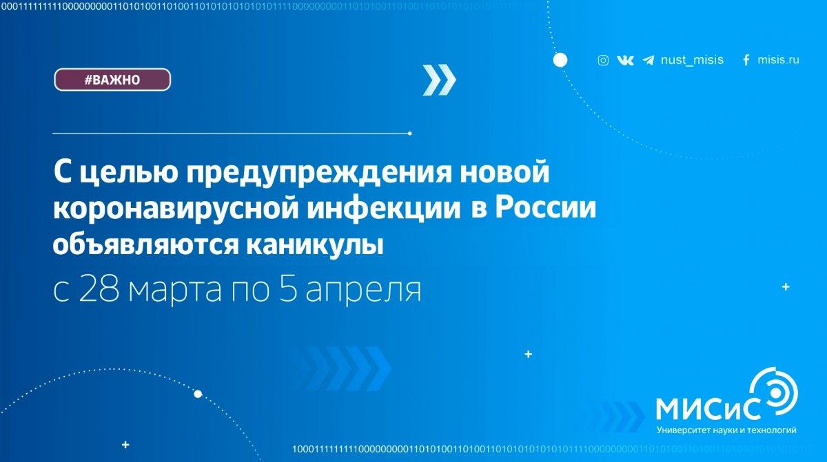 ⚡ Молния ⚡ Новость от 27-03-2020