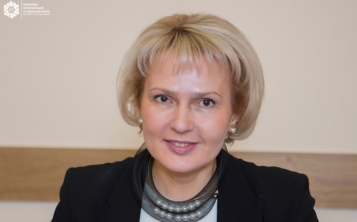 🔊🔊Обращение ректора университета Нины Владимировны Фединой