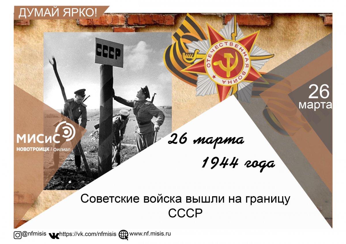 Памятные и Знаменательные даты Великой Отечественной войны» к 75-летию Великой Победы.