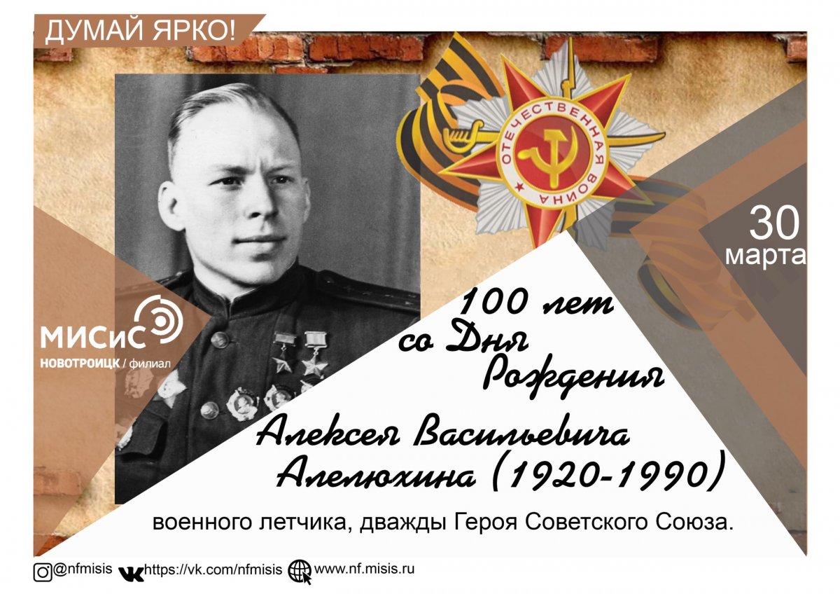 Памятные и Знаменательные даты Великой Отечественной войны» к 75-летию Великой Победы!