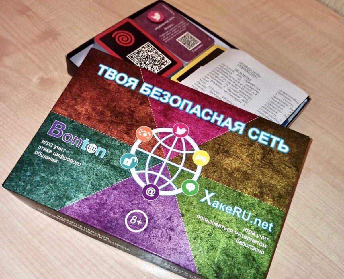 Проект студента попал в шорт-лист Всероссийского конкурса социальных проектов «»