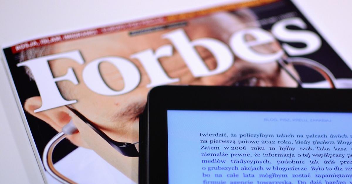 Лучшие российские вузы по версии Forbes