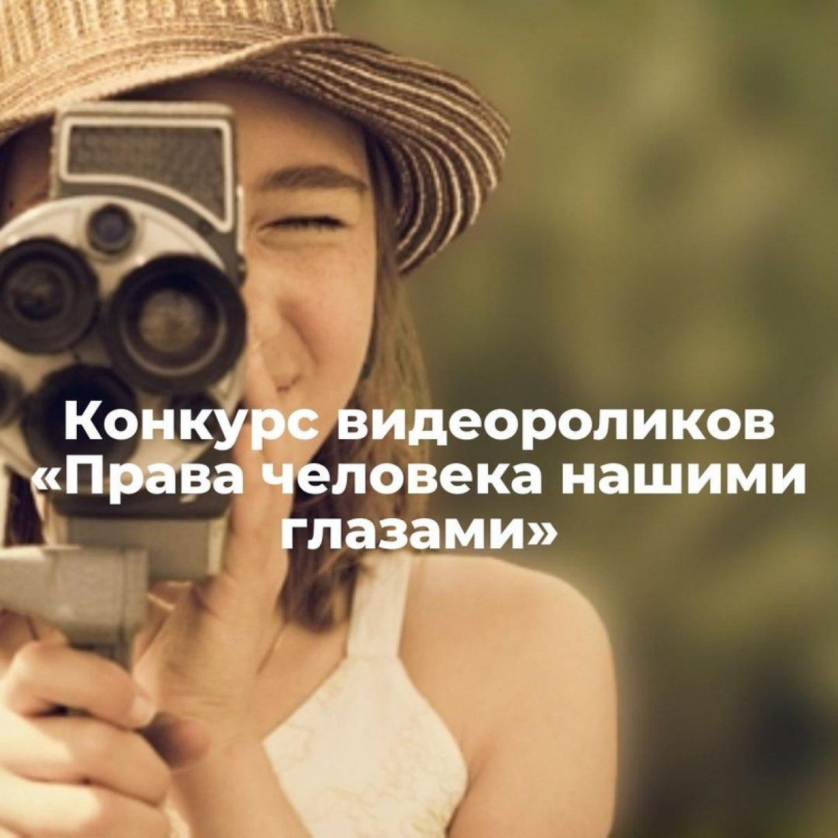это интересные фотоконкурсы правила участия воспользоваться