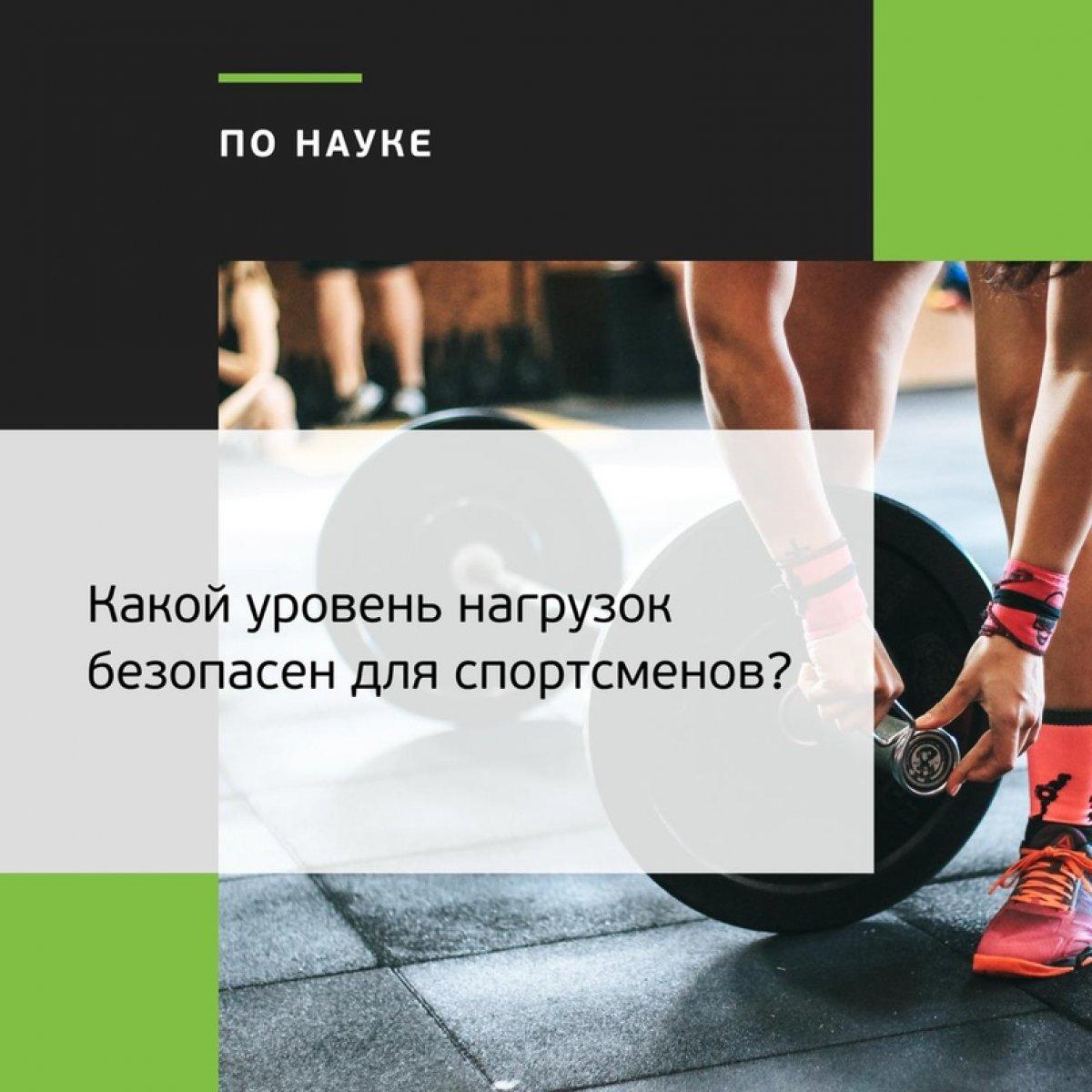 Почему со здоровыми людьми происходят несчастные случаи во время занятия спортом?