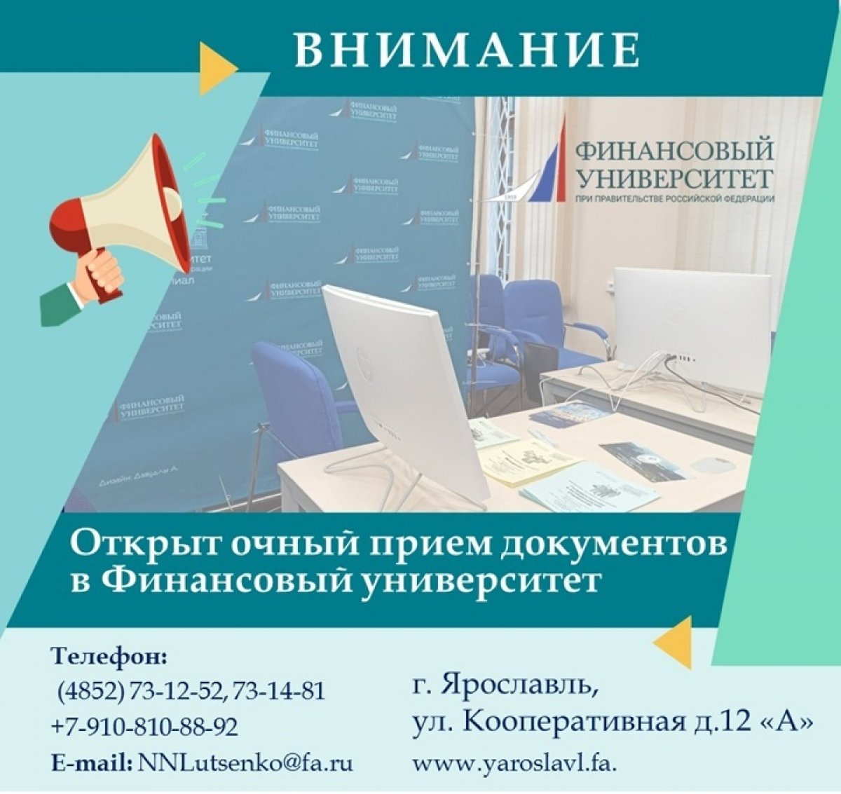 Финансовый университет открыл свои двери и ждет тебя в гости! 🔥