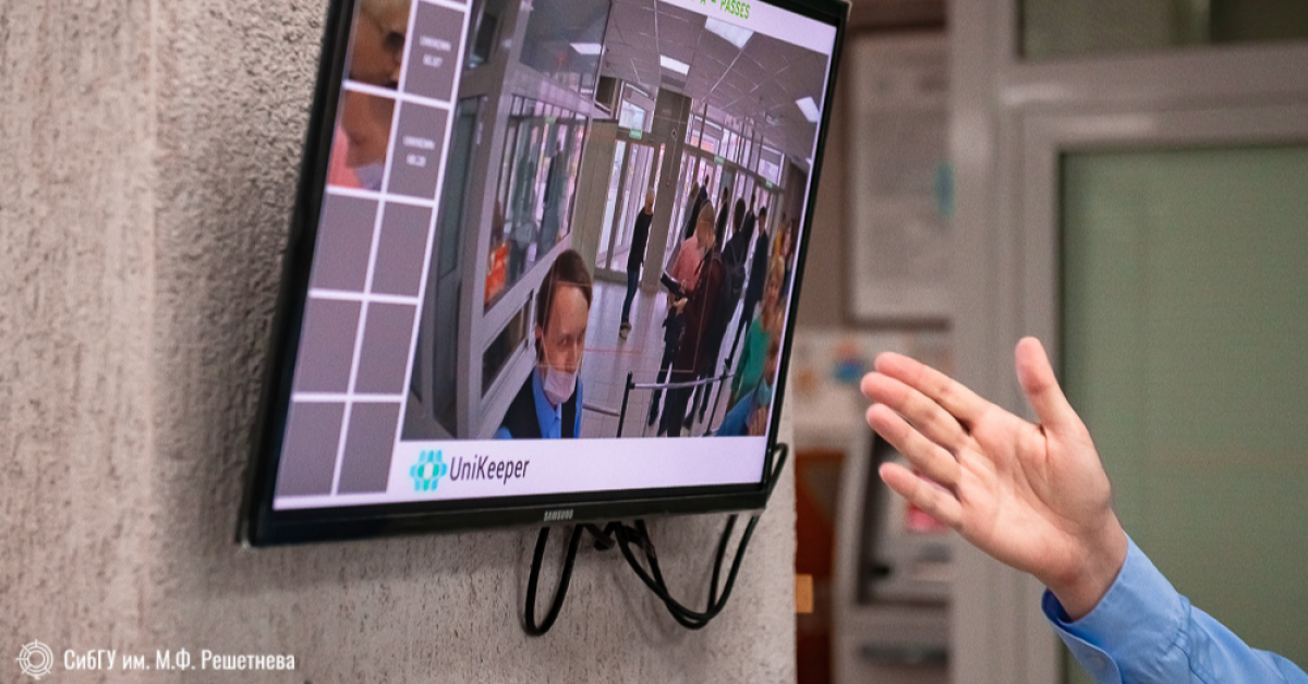 В СибГУ запустили уникальную систему биометрической аутентификации