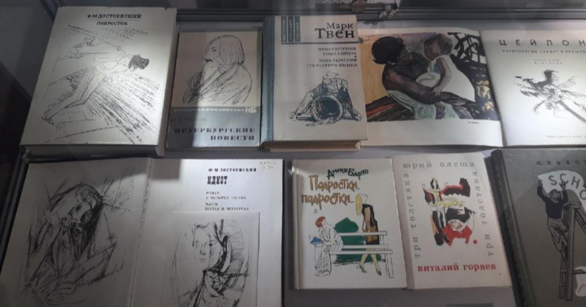 В Москве открылась выставка графики и живописи иллюстратора Горяева