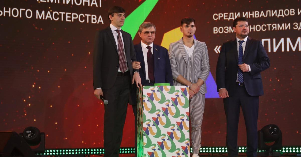 В Москве открылся VI национальный чемпионат «Абилимпикс»