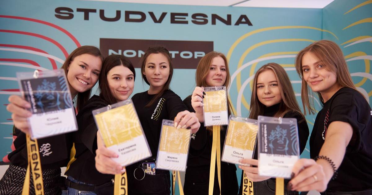 Объявлены первые участники всероссийской Студенческой весны в 2021 году