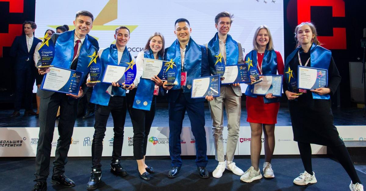 Премия «Студент года» стартовала в День российского студенчества