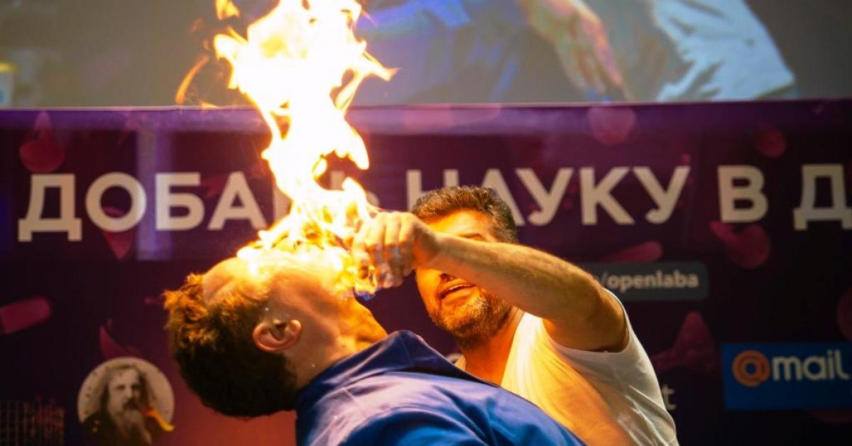 Пятая «Открытая лабораторная» пройдет онлайн в День российской науки
