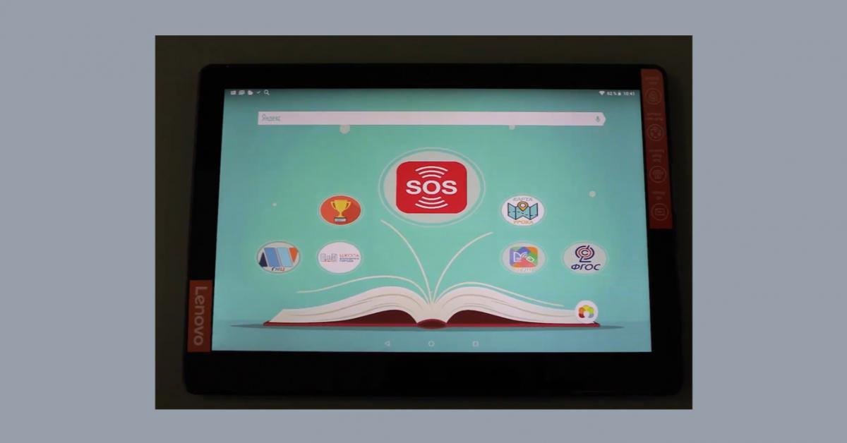 В московской школе запустился проект «Цифровая среда воспитателя»