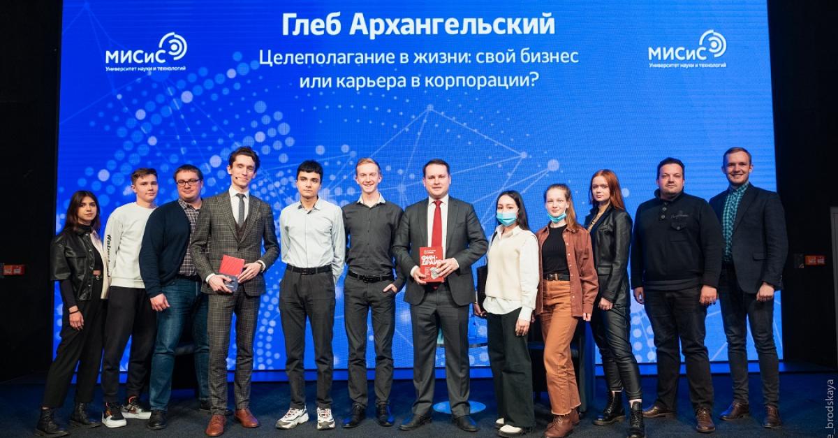 Глеб Архангельский рассказал студентам о трех профессиональных стратегиях
