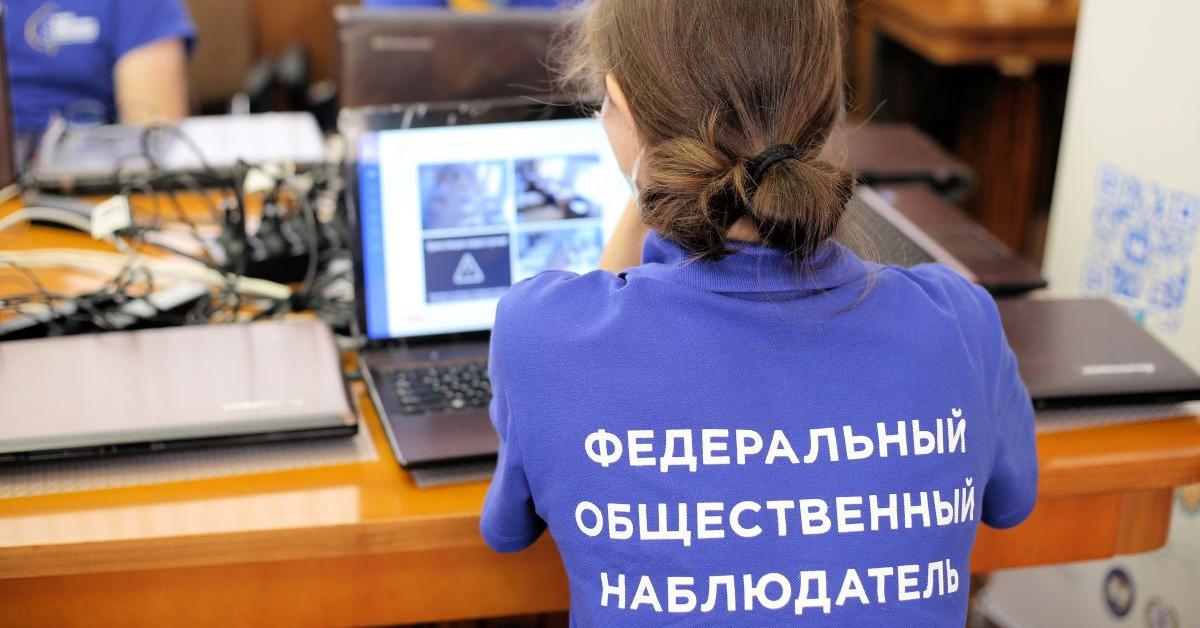 Общественные наблюдатели начали свою работу на пунктах проведения ГИА-2021