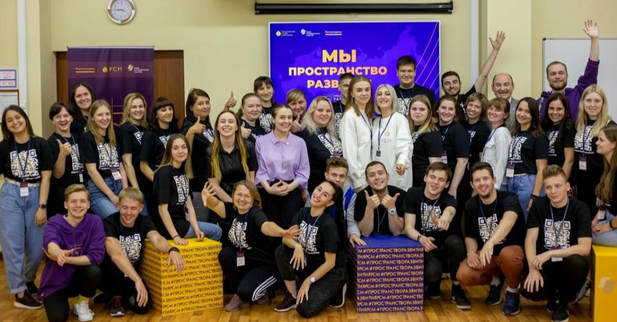 Окружная школа по поддержке проектов в малых городах проходит в Москве