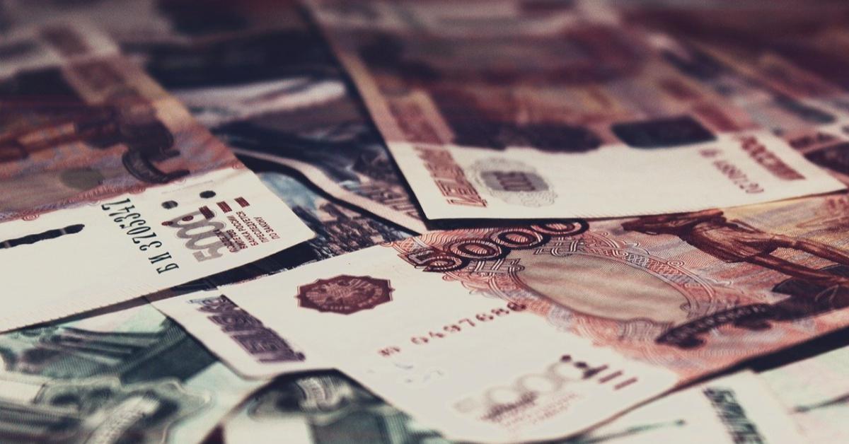 Как получить выплату на школьника в 10 000 рублей?